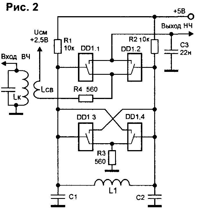 микросхемы DD1 (74НС4066).