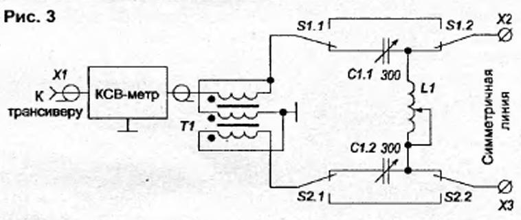 Широкополосный трансформатор
