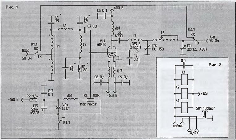 Схема усилителя на 6П45С
